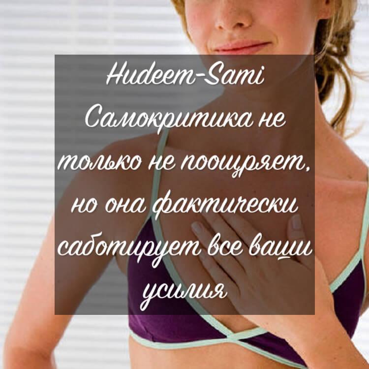 мотивация человека