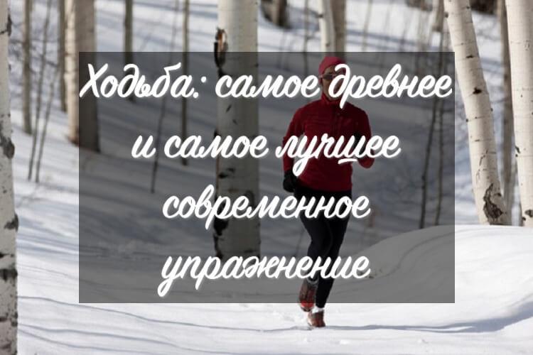 цитаты про спорт и мотивацию